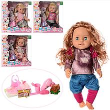Кукла Милая сестренка  317013-13-5-13B7-B15 с аксессуарами - детский игровой набор
