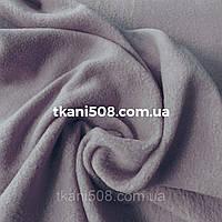 Тканина Фліс (Світло-Сірий)