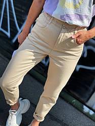 Демисезонные женские джинсы бежевого цвета