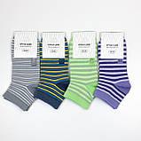 Жіночі укорочені бавовняні шкарпетки в смужку Luxe Style, фото 2