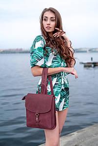 Жіночий шкіряний рюкзак Венеція, розмір міні, натуральна Вінтажна шкіра колір Бордо