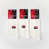Мужские высокие демисезонные носки молочного цвета, фото 2
