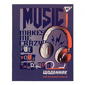 """Щоденник для музичної школи, інтегр., софт-тач + УФ-виб. """"Crazy sound"""" YES"""