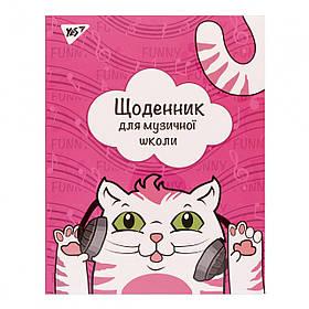"""Щоденник для музичної школи, інтегр., софт-тач + УФ-виб. """"Kitty song"""" YES"""
