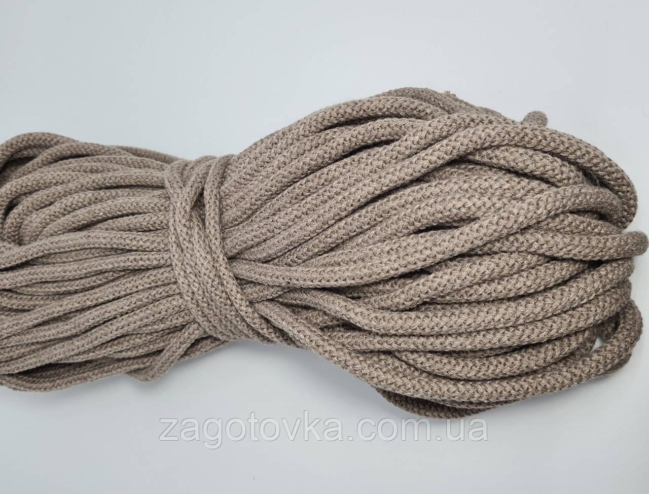 Шнур хлопковый с сердечником 8мм/50м Моккачино