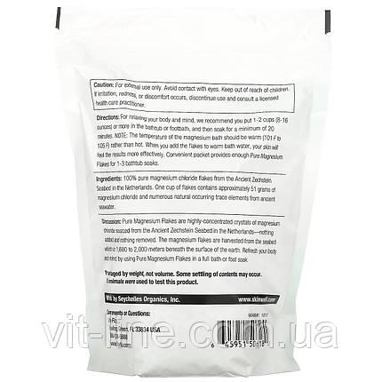 Life-flo, Чисті магнієві пластівці, розсіл хлориду магнію 1,65 фунта, фото 2