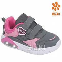 Кросівки мигалки Bi&Ki з підсвічуванням. Розміри 22, 26.