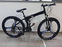 """Велосипед на литих дисках складаний двохпідвісний 29"""" колеса, чорний (21 швидкість)"""