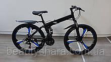 """Велосипед на литих дисках складаний двохпідвісний 26"""" колеса, Чорний (21 швидкість)"""