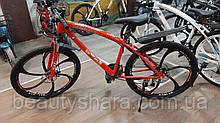 """Велосипед на литих дисках цельнорамный однопідвісний 26"""" колеса, червоний (24 швидкості)"""