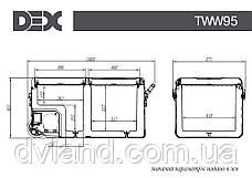 Автохолодильник-морозильник DEX TWW-95 95л Компрессорный, фото 2