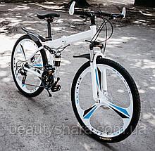 """Велосипед на литих дисках складаний двохпідвісний 26"""" колеса, білий (21 швидкість)"""