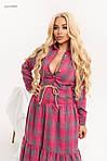 Жіноча сукня від Стильномодно, фото 5