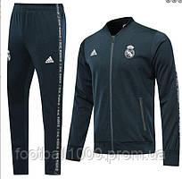Спортивний костюм Реал Мадрид сірий 2019-2020 розмір М