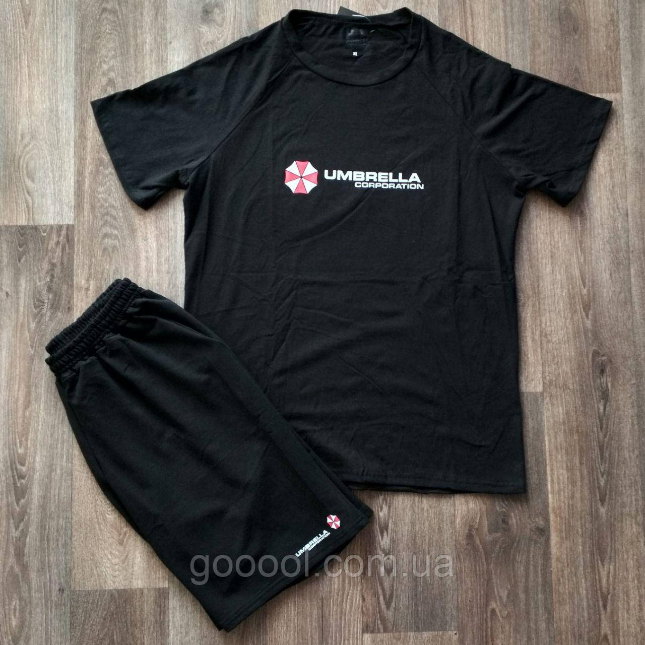 Комплект футболка и шорты Umbrella черный