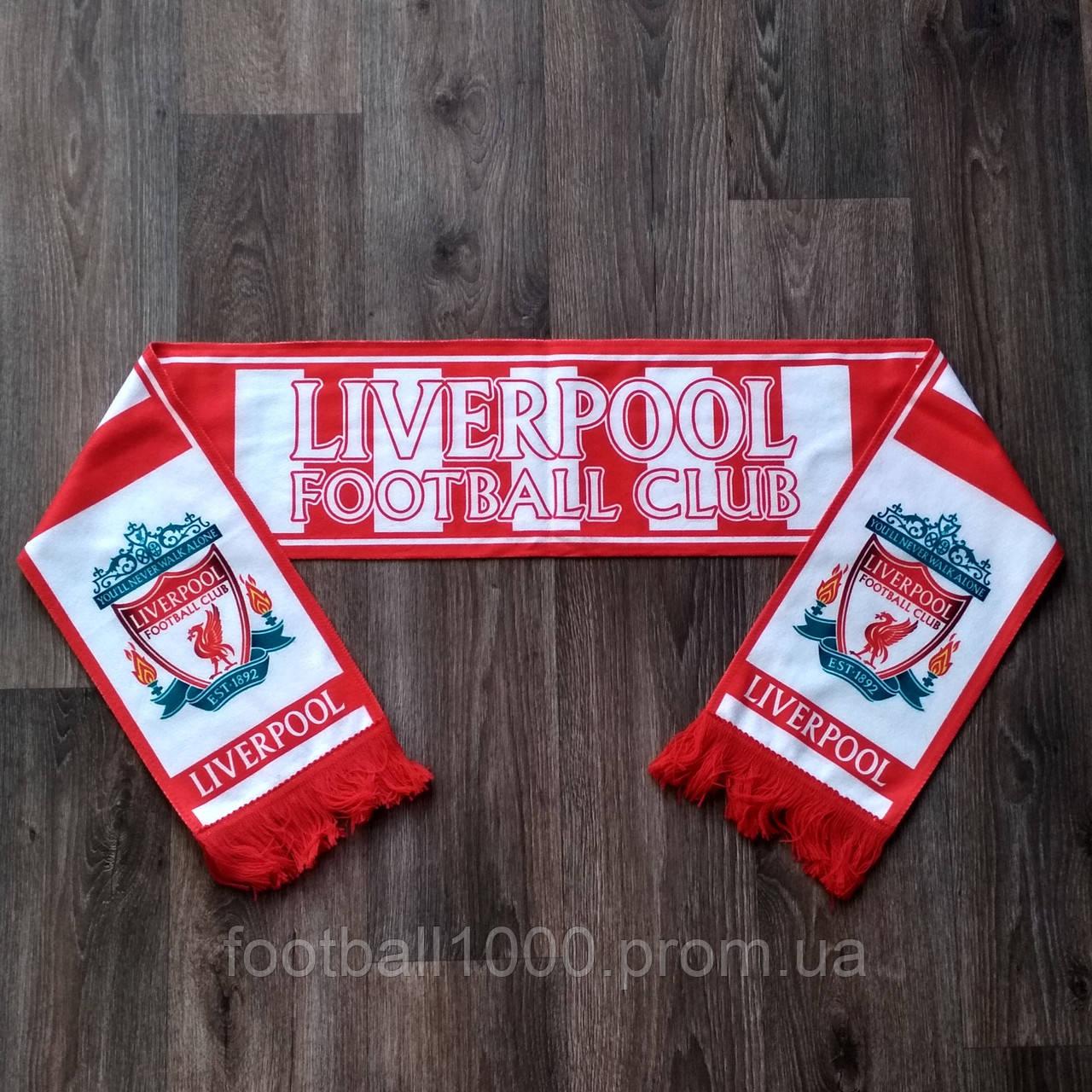 Фанатський футбольний шарф Ліверпуль червоний