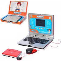 Ноутбук детский для обучения малышей SK 7073 на русском, украинском и английском языках (35 функций) (2 вида)