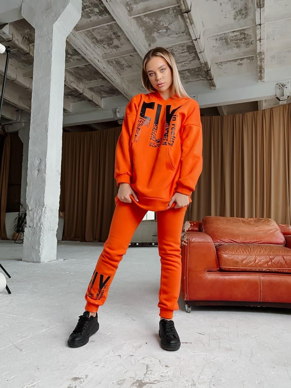 Теплий спортивний костюм жіночий Orange