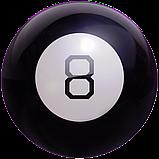 Магический Шар - предсказатель для принятия решений Magic Ball 8, фото 3
