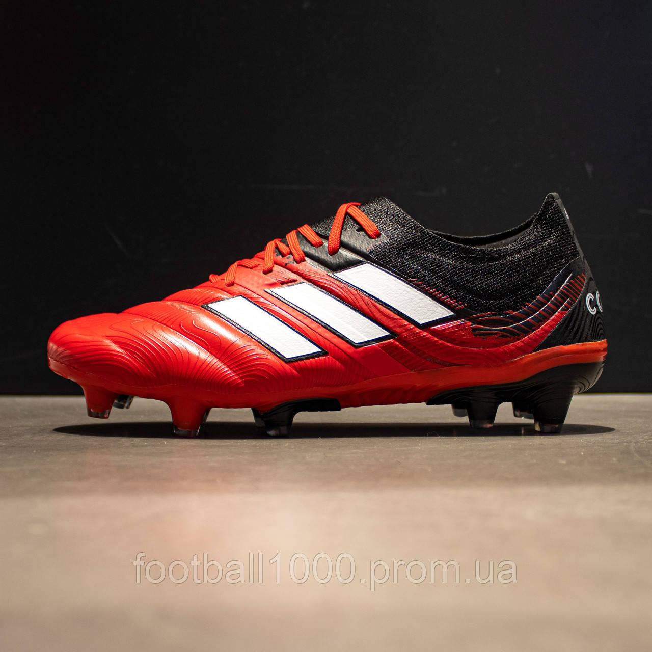 Бутсы Adidas Copa 20.1FG (39-45)