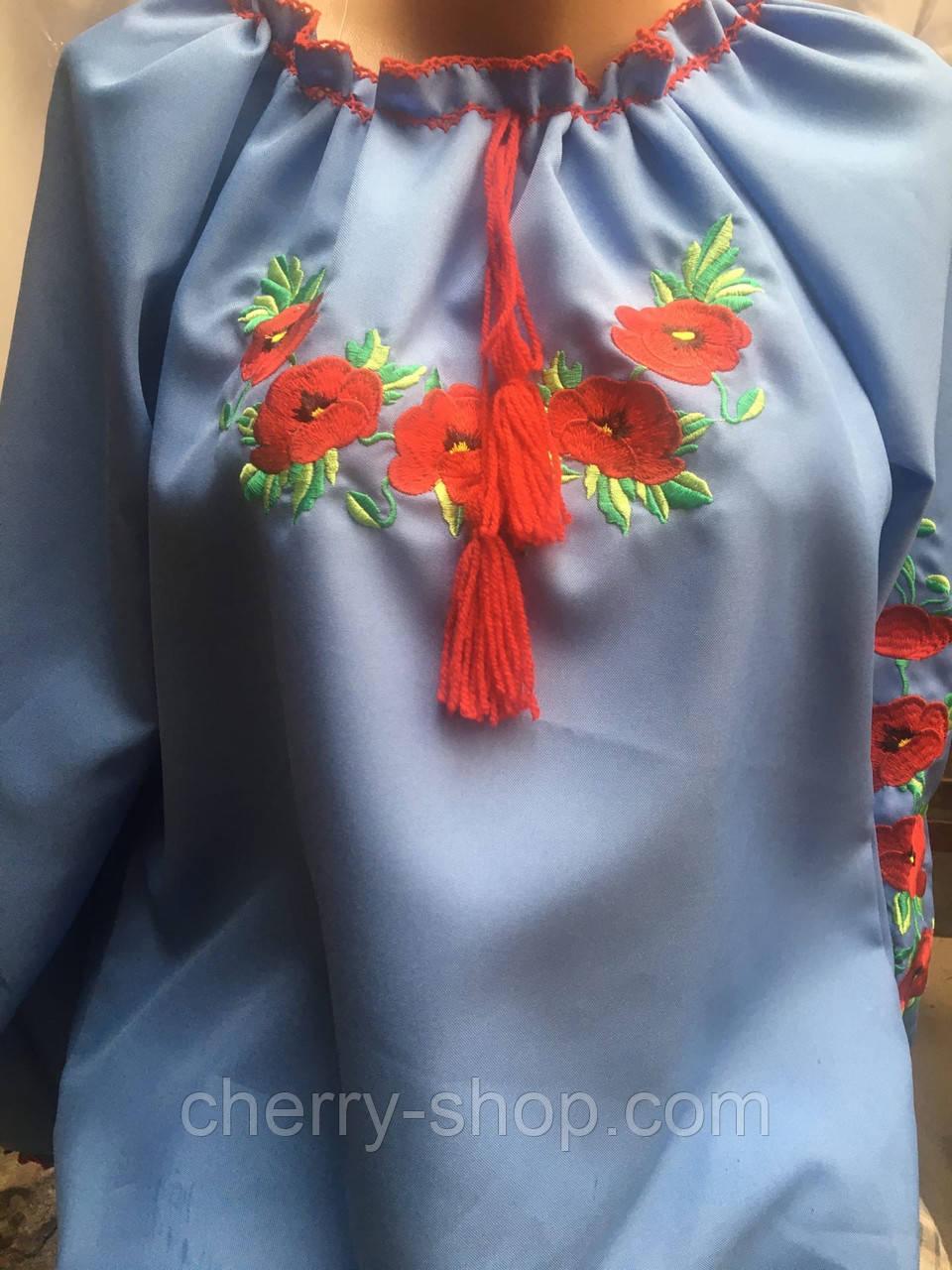 """Очень красивая женская вышиванка голубого цвета """"Маки"""" , Жіноча голуба вишиванка з маками, размер 46-66"""
