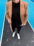 😜 Пальто Чоловіче пальто колір кемел на осінь\ чоловіче пальто кемел шерстяне, фото 2