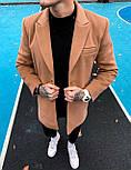 😜 Пальто Чоловіче пальто колір кемел на осінь\ чоловіче пальто кемел шерстяне, фото 3