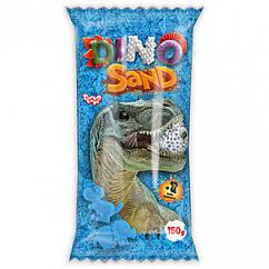 """Креативне творчість """"Кінетичний пісок"""" Dino Sand """"150 г DS-01-01"""
