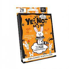 """Детская карточная игра """"YENOT ДаНетки"""" Danko Toys YEN-01  рус (Оранжевый)"""