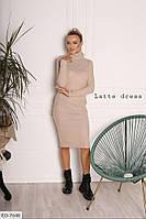 Ангоровое облегающее женское платье-гольф однотонное по колено с длинный рукавом осень-зима арт. 013, фото 1