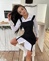 Крутое молодежное коттоновое платье короткое мини сарафан с рубашкой из вискозы Размер: M-L, S-M арт. 674