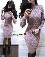 Теплое вязанное приталенное облегающее платье по колено с воротником под горло арт 8308