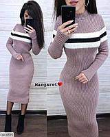 Повседневное теплое вязанное облегающее платье за колено с длинным рукавом длины миди Размер: 42-46