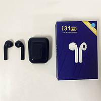Беспроводные Bluetooth наушники TWS i31-5.0. Цвет: темно-синий GP