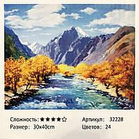 Картина за номерами: Осінь. Розміри: 30 х 40 див. Малювання фарбами за номерами GP