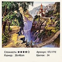 Картина за номерами: Замок. Розміри: 30 х 40 див. Малювання фарбами за номерами GP