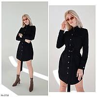 Стильне тепле вельветове сукня-сорочка на кнопках короткий міні облягає під пояс арт. 5135, фото 1