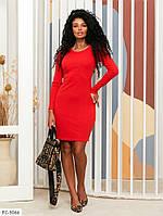 Однотонне шикарне плаття облягає в рубчик по коліно з довгим рукавом Розмір: 42, 44, 46, 48 арт. 1184