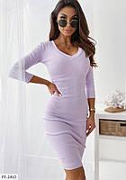 Однотонне шикарне плаття в рубчик облягає по коліно з рукавом 3/4 Розмір: 42-44, 46-48 арт. 114