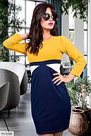 Крутое приталенное трехцветное платье из дайвинга с длинным рукавом Размер: 42-44, 44-46 арт. 812, фото 1