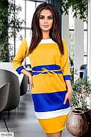Модное трехцветное приталенное платье из микро дайвинга с рукавом 3/4 Размер: 42-44, 44-46 арт. 815