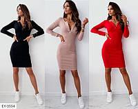 Ефектне вбрання коротке плаття міні в рубчик з довгим рукавом і застібкою на декольте арт. 787, фото 1