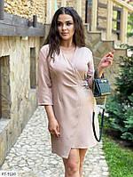 Деловое стильное однотонное платье-пиджак  женское короткое мини из креп костюмки арт.1014, фото 1