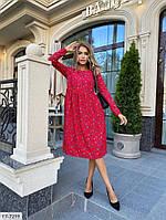 Классное повседневное платье до колена свободного фасона с принтом по колено Размер: 42-44, 46-48 арт. 226, фото 1