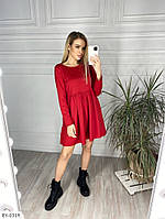 Зручне однотонне трикотажне повсякденне плаття коротке вільний крій з завищеною талією арт. 024, фото 1