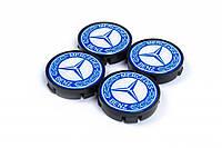 Колпачки в титановые диски 55мм (4 шт) для Mercedes CLK W209 2002-2010 гг.