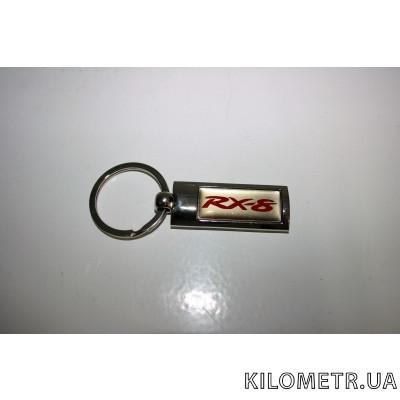 Брелок Mazda RX-8 хром