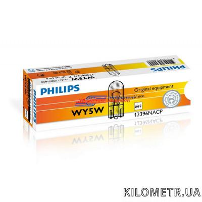 Галогенна лампа Philips WY5W 12V 5W (12396NACP)
