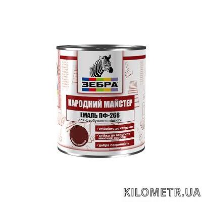 Емаль ПФ-266 для підлоги молочний шоколад НАРОДНИЙ МАЙСТЕР 0,25кг