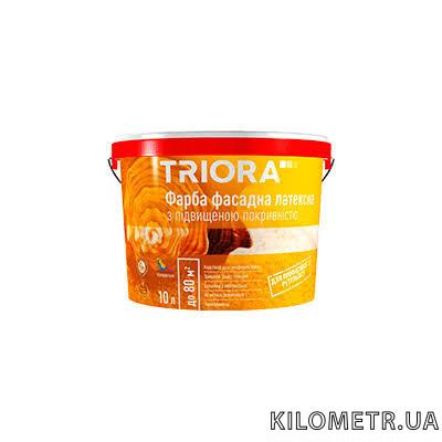 Фарба фасадна латексна з підвищеною покриваністю  TRIORA 1л